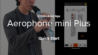 Aerophone mini Plus Quick Start