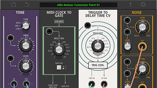 [Blog] Inside the AIRA Modular Customizer