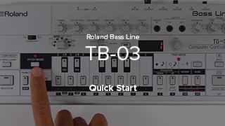 TB-03 クイック・スタート