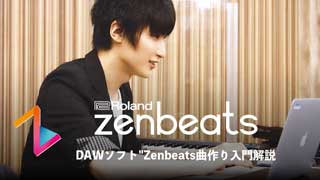 "宇都圭輝&Lin DAWソフト""Zenbeats曲作り入門解説"