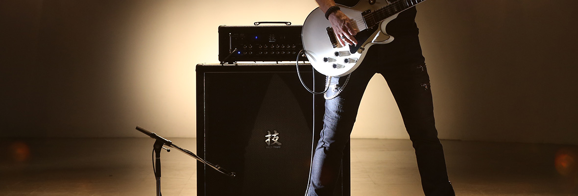 BOSS Amplifier