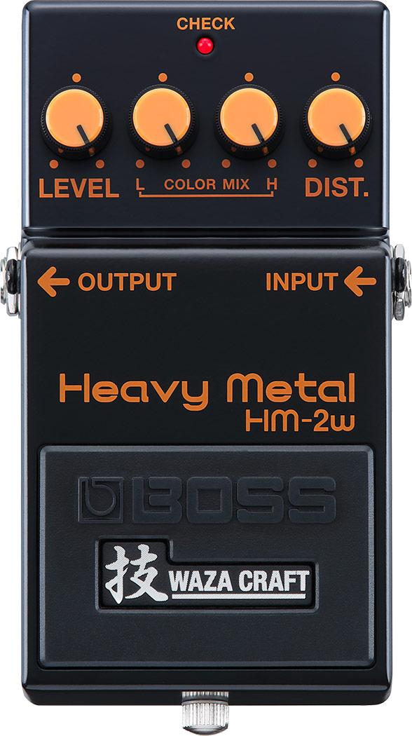 HM-2W Heavy Metal