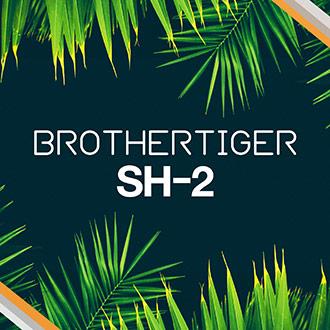 SH-2 Brothertiger