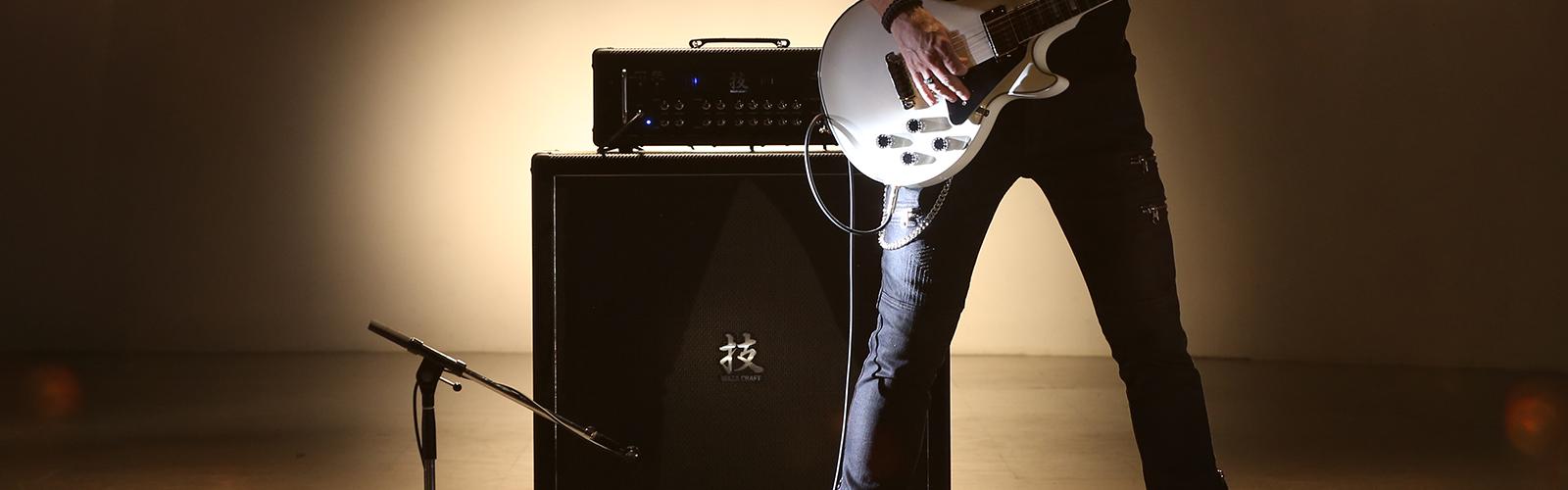 BOSS Amplifiers