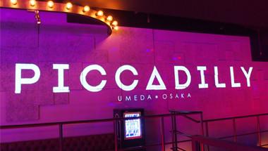 導入事例:CLUB PICCADILLY UMEDA OSAKA