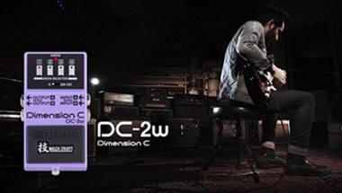featured-video:DC-2W Dimension C Sound Examples