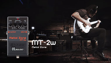 featured-video:MT-2W Metal Zone Sound Examples