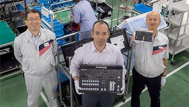 Miyakota Factory, Hamamatsu Japan