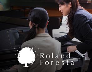 Roland Foresta