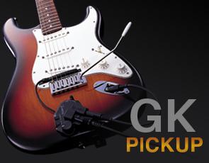GK Pickup