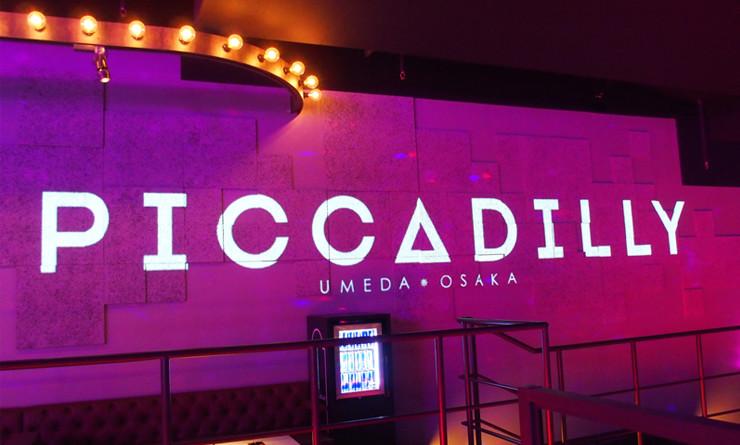 大阪・梅田に誕生した、新コンセプトのクラブスペース