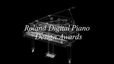 「ローランド デジタルピアノ デザイン アワーズ」入賞作品決定
