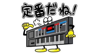 バンド活動のさまざまなシーンをデザインしたLINEスタンプ『ローランド♪ミュージシャンズ・スタンプ』販売開始