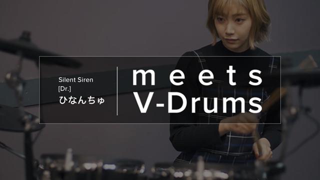 ひなんちゅ meets V-Drums TD-25