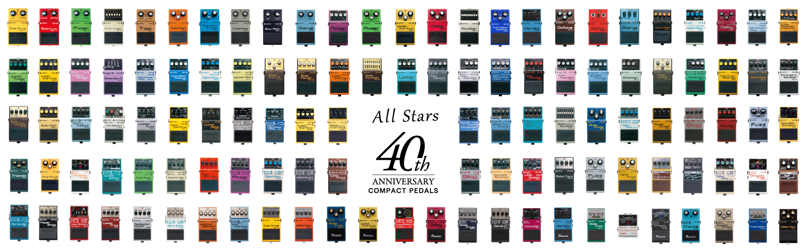 All Stars 40th ANNIVERSARY COMPACT PEDALS